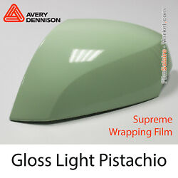 Gloss Light Pistachio - Avery Dennison Supreme Wrapping Film Covering Bk9540001