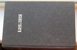 1991 Book Russian Biblia''books Of Scripture Old And New Testaments''