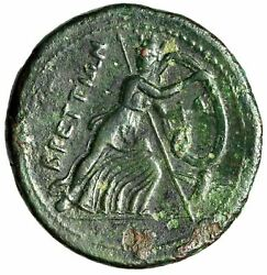 Bruttium The Brettii Ae Double Didrachm Helmeted Ares And Athena And Owl Vf