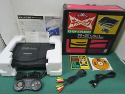 Panasonic 3do Real Console System Fz-10p. Campaign Pack. Box Manual. Jp. 00172