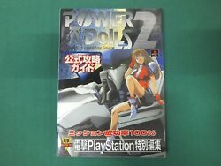 Ps -- Power Dolls 2 Official Guide -- Japan Game Book. 34275