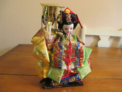Vintage 1970s Korean Royal Bride And Groom Wedding Dolls , King And Queen.