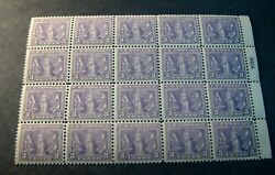 US Plate Blocks  Stamps Scott# 537 Victory Issue  MNH Blk of 20  1919 L243