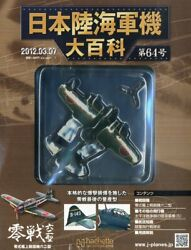 The Imperial Japanese Army Navy Hachette Collections No64 Diecast Ww2 Fighter