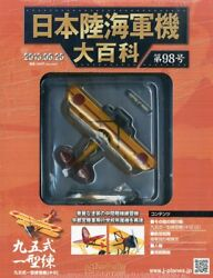 The Imperial Japanese Army Navy Hachette Collections No98 Diecast Ww2 Fighter