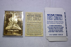 Star Trek First Contact Embossed 23 KARAT GOLD Bleachers Card - FREE SHIP