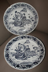 Vintage Hand Painted Japanese Blue And White Porcelain Plates Charger 10 Diameter