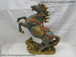 Chinese Royal Copper Bronze Cloisonne Running Fast Dragon War Horse Statue