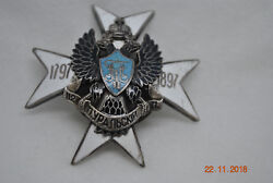 Russian Imperial Badge Of The 112th Ural Infantry Regiment