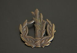 Idf Israeli Army – 1950's Old Type Wrist Brass Rank Of Non-commissioned Officer