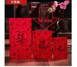 Us-10x-6pcs M Size Chinese New Year Money Envelopes Red Packet W/ Fortune Fu