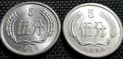 China Prc 1984 And 1986 Wu Fen 5 Cent Coin 2pcs, Dia 23mm+free 1 Coin D6837