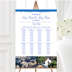 Heart St Pauls Lindos Rhodes Personalised Wedding Seating Table Plan