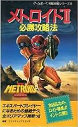 Metroid Ii 2 Guide Game Boy Book Ft29