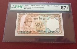 Nepal 20 Rupees Nd1988 P 38 Color Trial Specimen Pmg 67 Never Seen