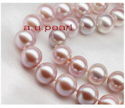 Aaaaa Long 3812-14mm Real South Sea Lavender Pink Purple Pearl Necklace 14k