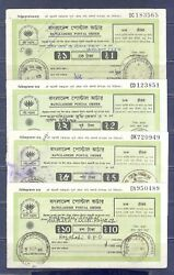 POSTAL ORDER NOTES BANGLADESH 1st Issue SET/4 USED No Watermark 1980s