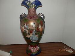 Gift from Empress Shoken to Julia Grant. 1878!  Japan.  cloisonne! only 1.