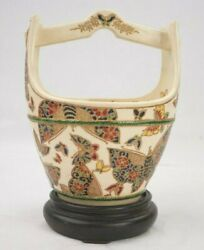 Antique Japanese Imperial Satsuma Gosu Blue Signed Well Bucket 5 Inches Tall