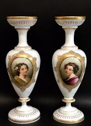 A Pair Of 19th C. French Baccarat Opaline Vases