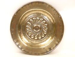 Dish In Offerings Quest Gothic Copper Germany Nuremberg Xvie