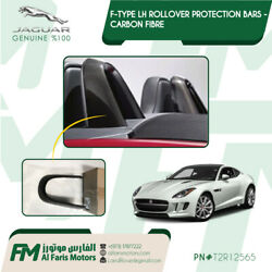 F-type Lh Rollover Protection Bars - Carbon Fiber T2r12565