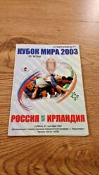 Russia v Ireland 2002 Rugby World Cup Qualifying Programme