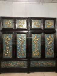 94'' rosewood bronze red copper gold cloisonne foo dogs lion cabinet box case