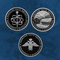 Russland - Nuclear Support Units - 3 X 1 Rubel 2019 - Silber - Defence
