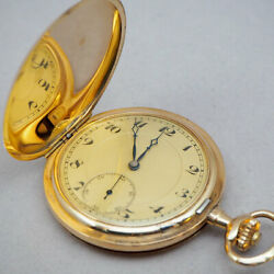 Pre-owned Pocket Watch Pocket Watch 1900 Manual-wind Watch Features 51mm