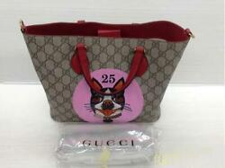 GUCCI GG Supreme 473887 NEW YEAR Limited Boston Terrier 2Way Shoulder Hand Bag