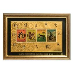 New Zealand 2018 Year Of The Dog Numbered Gold Foiled Miniature Sheet Number 1