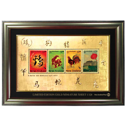 New Zealand 2017 Year Of The Rooster Numbered Gold Foiled Sheet Number 1