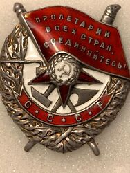 Authentic Order Of The Red Banner 12581. Andldquomirror Reverseandrdquo. July1940.