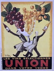 Marco Fine Arts Vintage Advertising Antique Style Serigraph Posters
