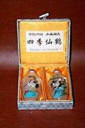 Pair Vintage 3.5 Chinese Reverse Painted Glass Red Crowned Cranes Snuff Bottles