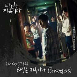 Strangers From Hell - 2019 South Korean Tv Series - English And Chinese Subtitles