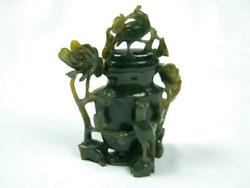 Antique Chinese Carved Carnelian Flower Vase With Stand