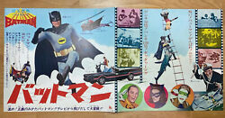 Batman The Movie 1966 Japanese Rare Press Poster And Super Rare Inner Page Ex+