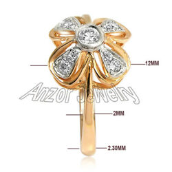 Russian Style Solid Rose & White Sterling Silver Ring with Cubic Zirconia
