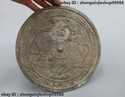 9 Chinese Old Pure Bronze Two Dragon Play Bead Dynasty Palace Copper Mirror