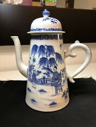 Antique Mid C18th Chinese Coffee Pot Immaculate Condition
