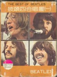 The Beatles The Best Of The Beatles Japan 8 Track Tape