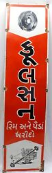 Vintage Fulson Tire Sign Ream Bull Cart Porcelain Enamel Rare Collectibles Old3