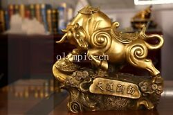 15and039and039 Brass Copper Fine Workmanship Carvings Home Fengshui Treasure Ox Bull