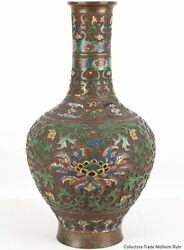 China 19. Century A Large Chinese Champlevandeacute Cloisonnandeacute Bottle Vase - Chinois