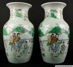 China 19. Jh Vases -a Pair Of Famille Rose Baluster Vases Chinois Vase Cinese