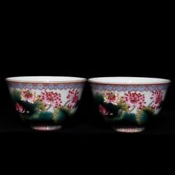 4.4and039and039 China Antique Bowl Five-colored Porcelain Bowl Old Pottery Bowl Xzs