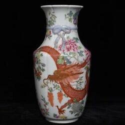 9.6and039and039 China Antique Vase Five-colored Porcelain Vase Old Pottery Vase Xzs