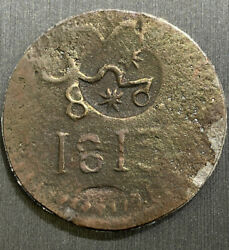 Countermarked 1813 Mexico War Independence Oaxaca Sud 8 Reale Morelos Monogram